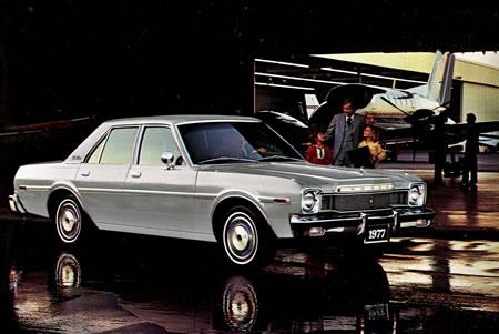 Los primeros Dodge Dart (1960 – 1969) 19