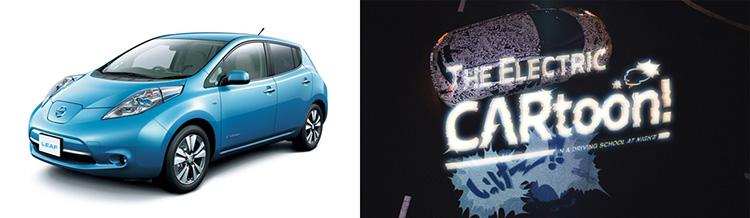 Doce Nissan que dibujan su camino eléctrico 7