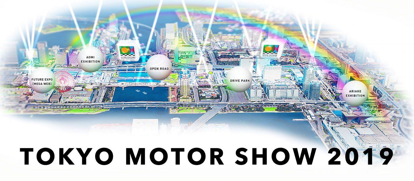 Se canceló el Autoshow de Tokio 2021